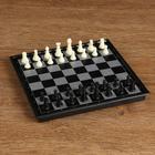 """Настольная игра 3 в 1 """"Классика"""": шахматы, шашки, нарды, магнитная доска 20х20 см - фото 105616873"""