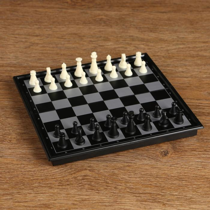 """Настольная игра 3 в 1 """"Классика"""": шахматы, шашки, нарды, магнитная доска 20х20 см"""