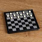 """Настольная игра 3 в 1 """"Классика"""": шахматы, шашки, нарды, магнитная доска 20х20 см - фото 105616875"""