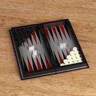 """Настольная игра 3 в 1 """"Классика"""": шахматы, шашки, нарды, магнитная доска 20х20 см - фото 105616876"""