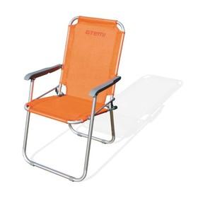 Кресло туристическое кемпинговое Atemi AFC-500, 52 x 55 x 89 см, до 100 кг