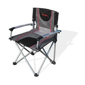 Кресло туристическое Atemi AFC-820, 65 x 58 x 96 см, до 120 кг, чехол