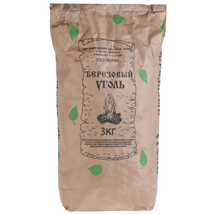 Уголь древесный берёзовый, 3 кг