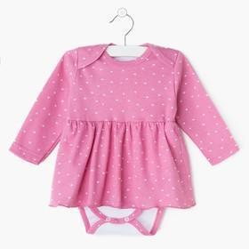 Боди-платье, цвет розовый, рост 68 см
