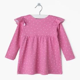 Платье, цвет розовый, рост 92 см