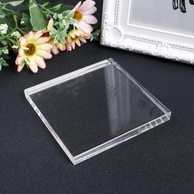 Акриловый блок для прозрачных штампов 100х100х10мм