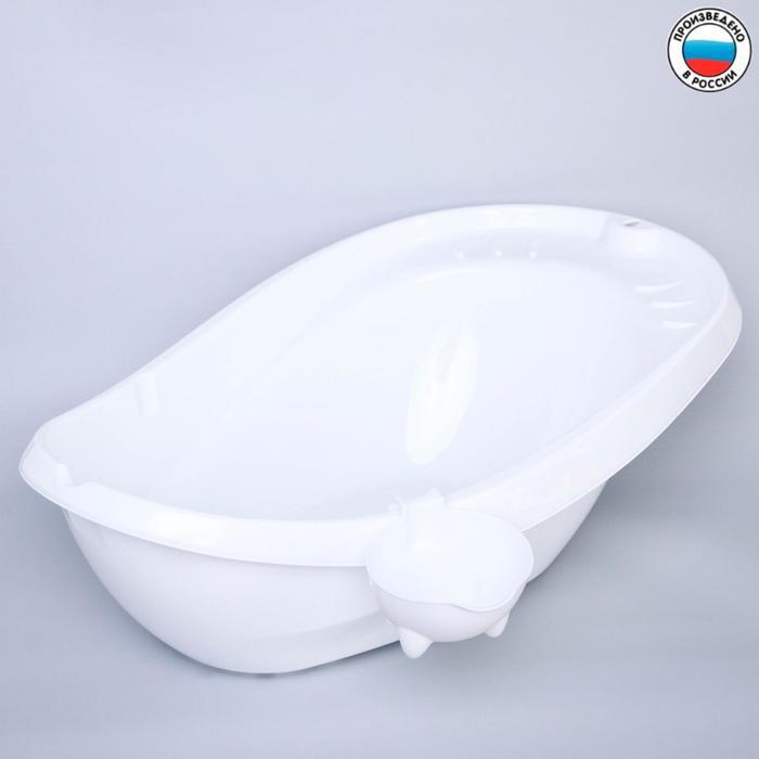 Ванночка «Буль-Буль», со сливом, цвет белый, ковш МИКС