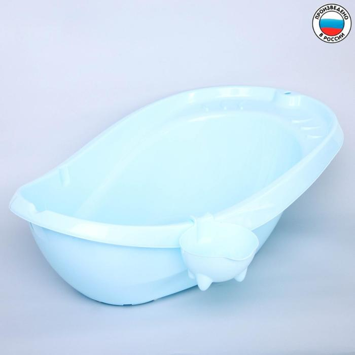Ванночка «Буль-Буль», со сливом, цвет голубой, ковш МИКС - фото 105452167