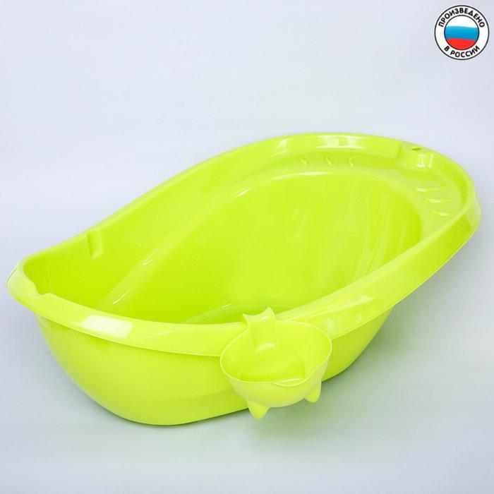 Ванночка «Буль-Буль», со сливом, цвет лайм, ковш МИКС