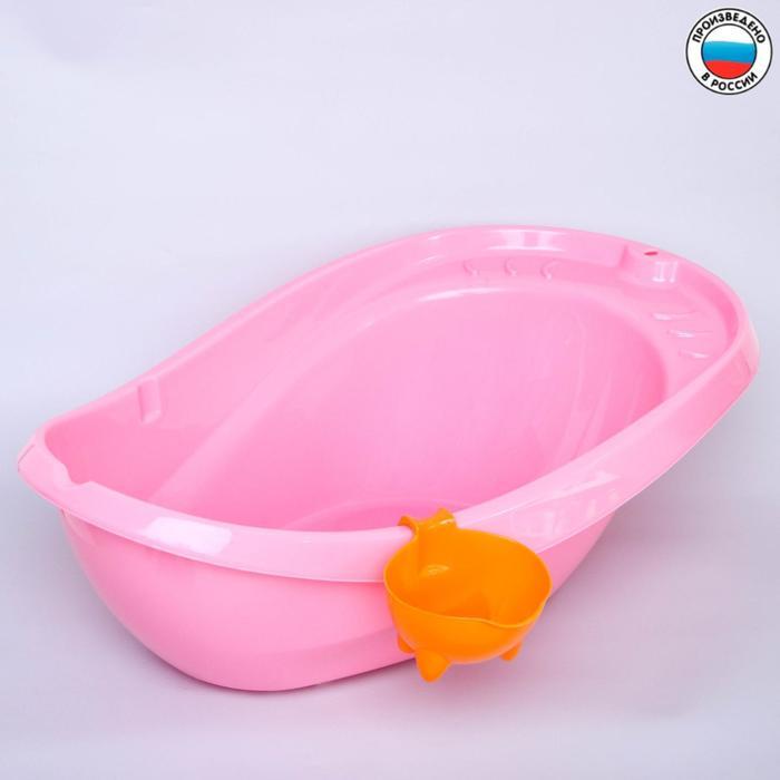Ванночка «Буль-Буль», со сливом, цвет розовый, ковш МИКС - фото 105452175