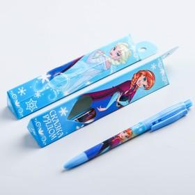 Ручка в коробке, Холодное сердце