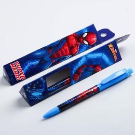 Ручка в коробке, Человек-паук