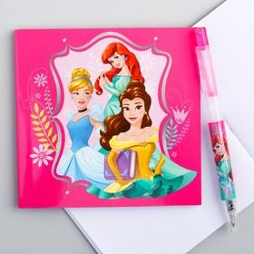 Блокнот с ручкой, Принцессы
