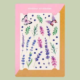 Stickers-do they make Lavender dreams,14 x 21 cm