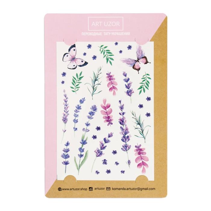 Наклейки‒тату Lavender dreams, 14 × 21 см