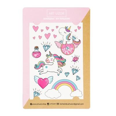 Наклейки‒тату Rainbow Unicorns, 14 × 21 см