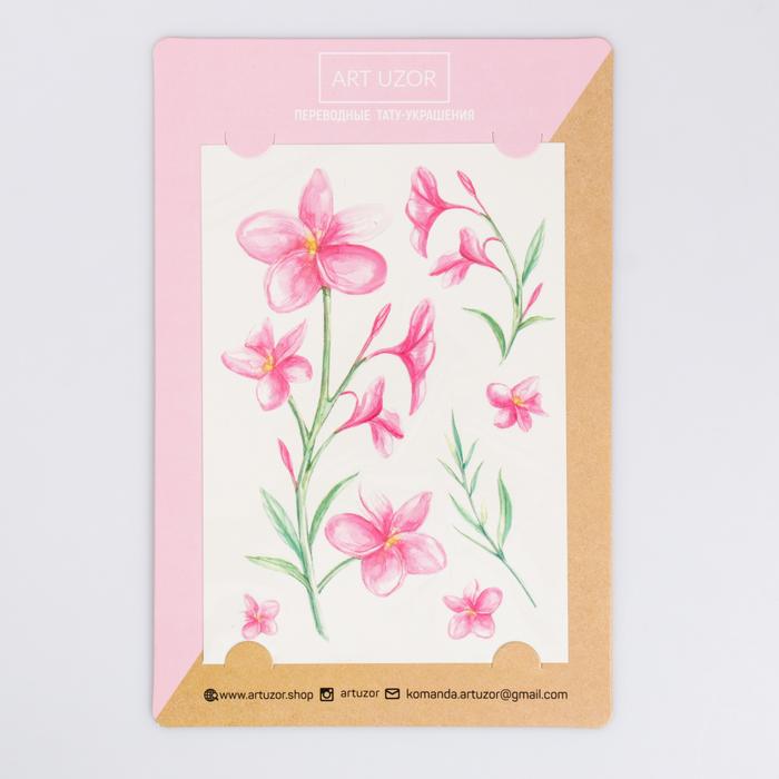 Наклейки‒переводки «Цветы», 14 × 21 см