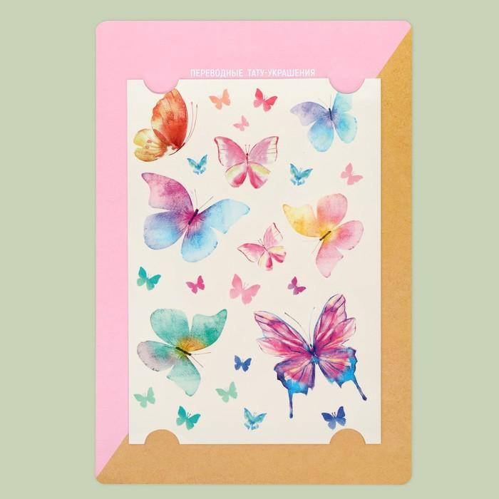 Наклейки‒переводки Butterfly, 14 × 21 см