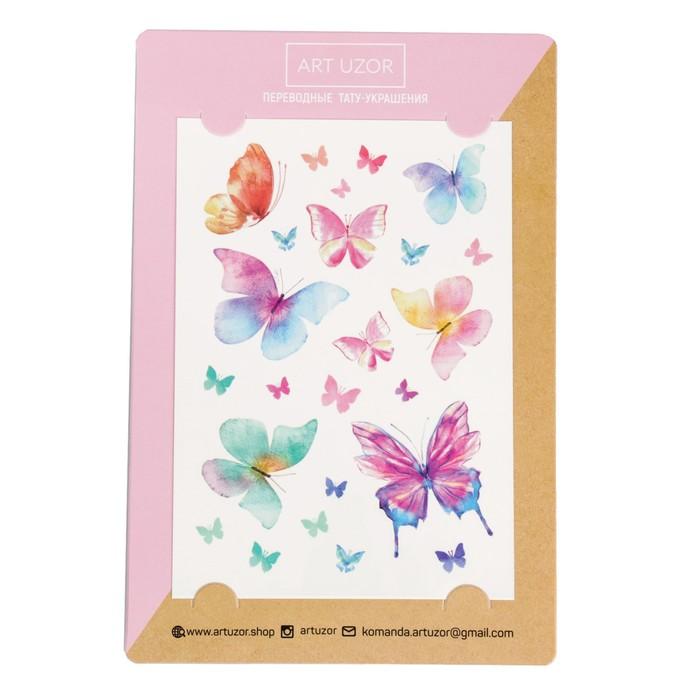 Наклейки‒тату Butterfly, 14 × 21 см