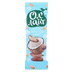 """Фруктово-ореховый батончик """"Ол 'Лайт"""" Шоколадный с кокосом 30 г"""