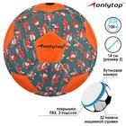 "Soccer ball ONLITOP ""Fox"" p. 2, 100 g, 32 panel, PVC, butyl camera"