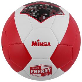 Мяч футбольный MINSA SPORT ENERGY, размер 5, 32 панели, PVC, бутиловая камера, 260 г