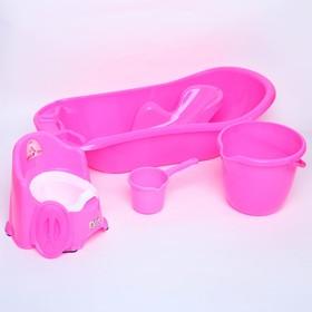 Набор для купания, 5 предметов: ванночка 100 см., горшок, ковшик, горка, ведро, цвет розовый