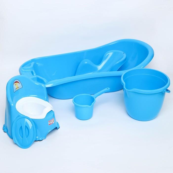Набор для купания, 5 предметов: ванночка, горшок, ковшик, горка, ведро, цвет голубой