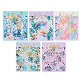 Тетрадь 48 листов в клетку «Цветы. Tropical floral», обложка мелованный картон, тиснение фольгой, блок офсет, МИКС