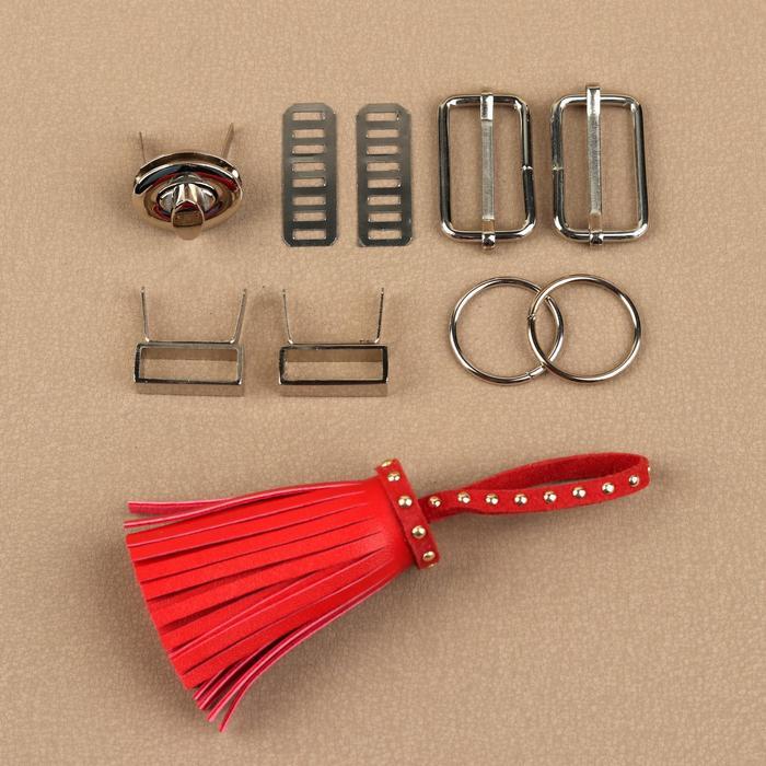 Набор для создания сумки, 8 предметов