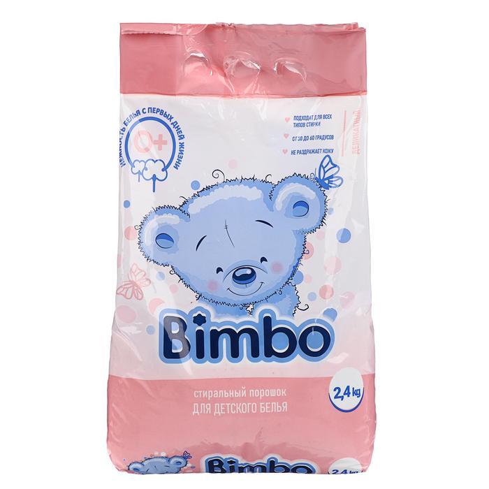 """Стиральный порошок """"Bimbo"""" универсал 2.4 кг. (п/э пакет) - фото 669154"""