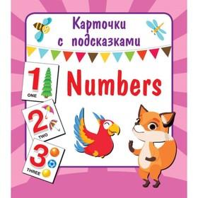 Карточки с подсказками Numbers
