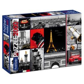 Пазл 2000 элементов «I love Paris»