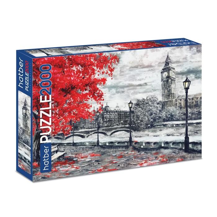 Пазл 2000 элементов «Осенний Лондон»