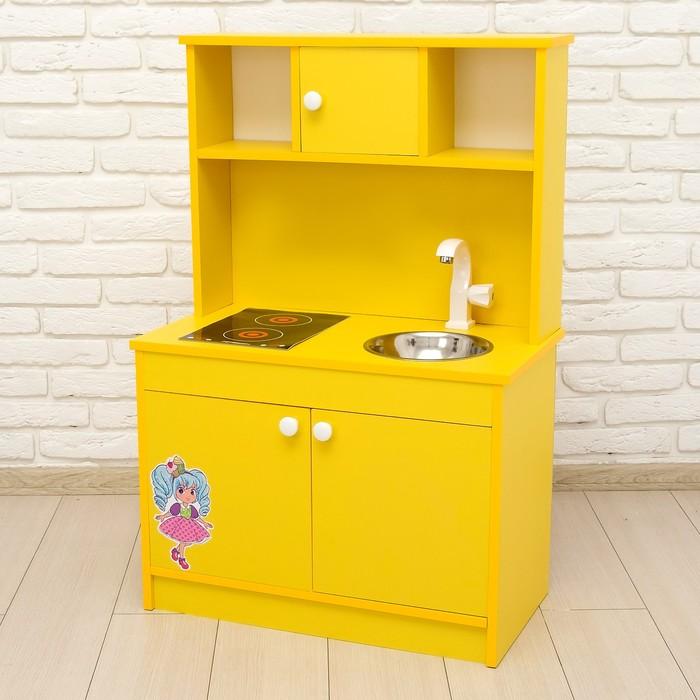 """Игровая мебель """"Кухонный гарнитур Девочка"""" цвет жёлтый"""