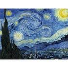 Кардхолдер. Винсент Ван Гог Звёздная ночь (в форме книжки, 215х65 мм)