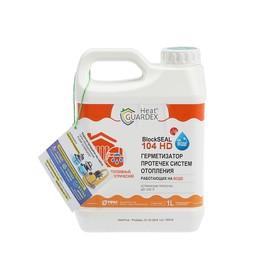 Герметик для устранения течи Heatguardex 104 HD, твердотопливный котел, вода, 1 л