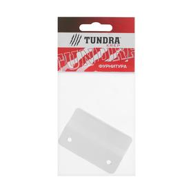 Ручка балконная TUNDRA krep, белая, 1 шт. Ош