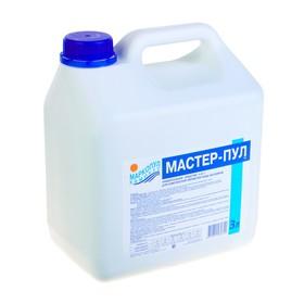 """Бесхлорное  средство  для  очистки воды  в бассейне """"Мастер-пул"""", универсальное, 3л"""
