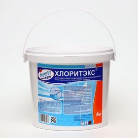 """Дезинфицирующее средство """"Хлоритэкс"""" для воды в бассейне, ведро,  4 кг"""