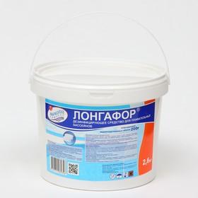 """Дезинфицирующее средство  """"Лонгафор"""" для воды в бассейне, таблетка 200 г."""