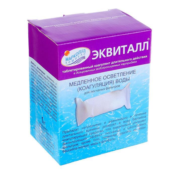 """Коагулянт осветлитель воды """"Эквиталл"""", таблетки, 1 кг"""