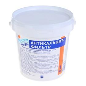 """Стабилизатор жесткости """"Антикальцит"""", фильтр,  1 кг"""