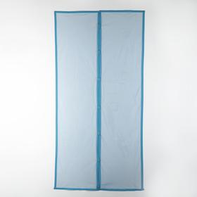 Сетка антимоскитная 80×210 см на магнитах, цвет синий - фото 4665178