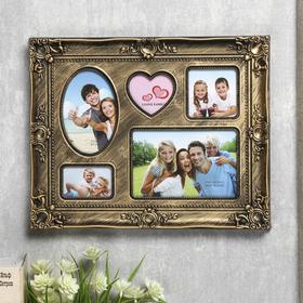 Plastic photo frame for 5 photos 6x6, 4x7, 9h13. 10x15 cm