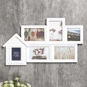 Plastic photo frame for 6 photos 7x10, 10x10, 10x15 cm