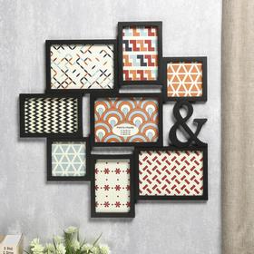 Plastic photo frame for 8 photos 10x10, 10x15, 13x18 cm
