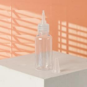 Бутылочка для хранения, 30 мл, цвет прозрачный