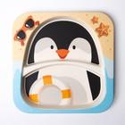 Набор детской посуды «Пингвинёнок», из бамбука, 5 предметов: тарелка, миска, стакан, столовые приборы - фото 105458939