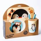 Набор детской посуды «Пингвинёнок», из бамбука, 5 предметов: тарелка, миска, стакан, столовые приборы - фото 105458938